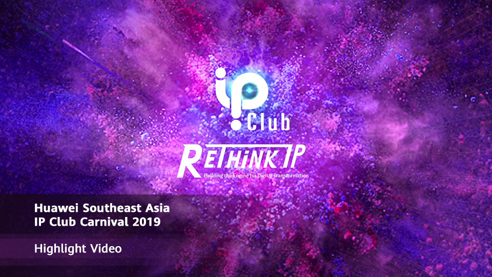 IP Club 2019 Highlight Video