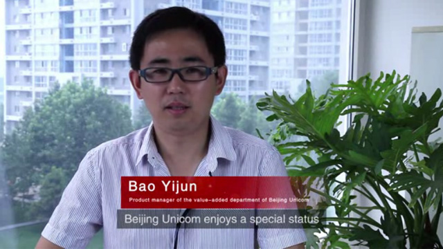 The successful case of huawei anti-ddos solution in Beijing Unicom